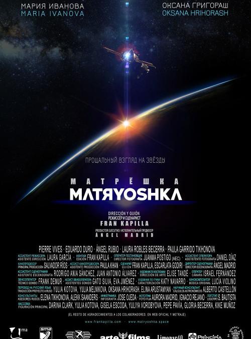 Matroska